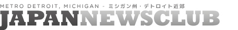 Japan News Club Online