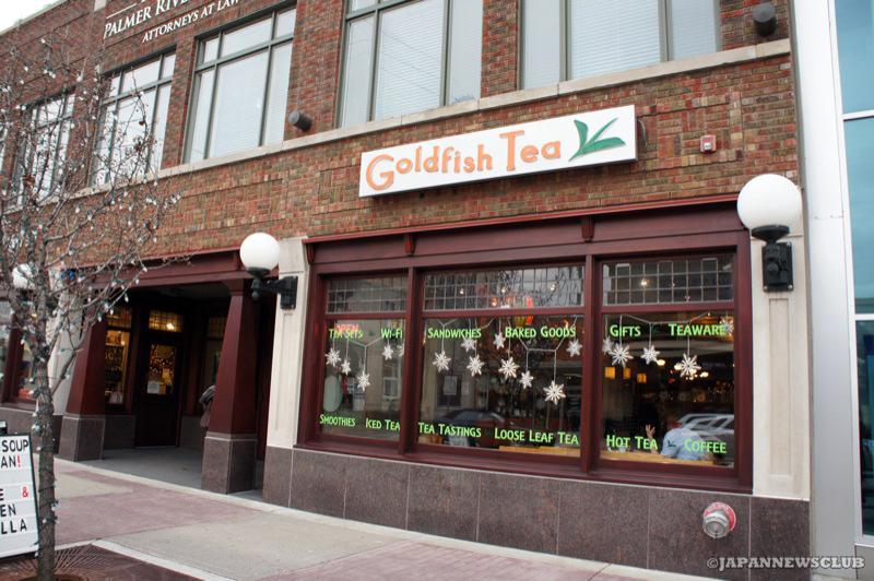 Goldfish Tea - Royal Oak, MI (1)