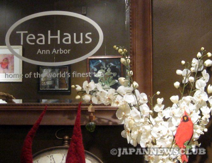 <!--:en-->Teahaus - Ann Arbor, MI<!--:--><!--:ja-->Teahaus(ティーハウス)Ann Arbor, MI<!--:-->