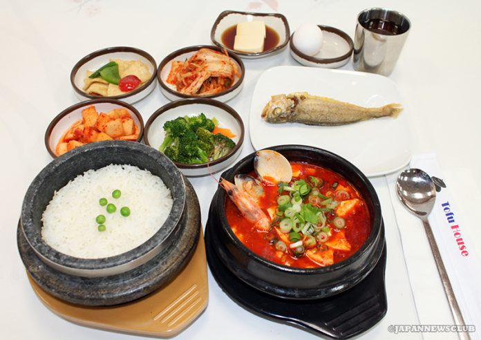 <!--:en-->Tofu House - Farmington, MI<!--:--><!--:ja-->Tofu House(トウフ・ハウス)Farmington, MI<!--:--> 3