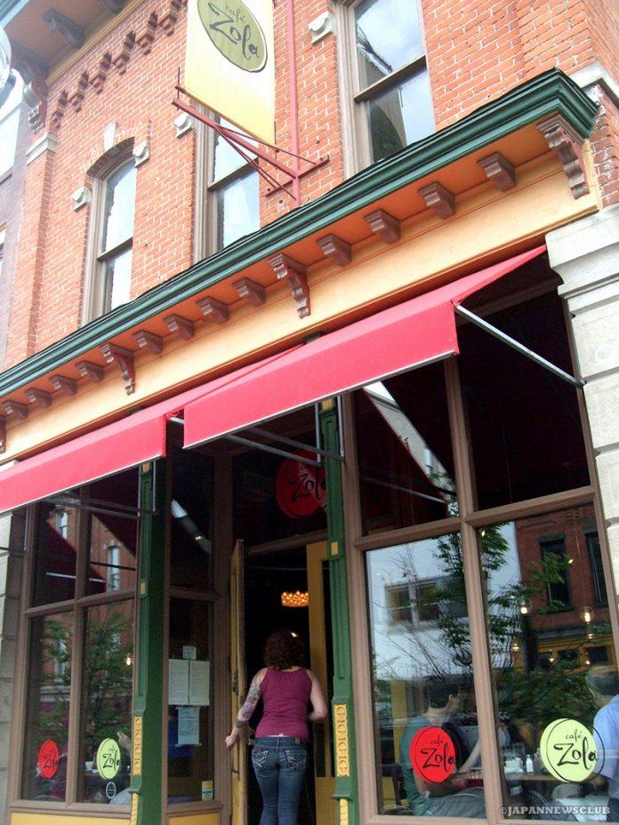 <!--:en-->Café Zola - Ann Arbor, MI<!--:--><!--:ja-->Café Zola(カフェ・ゾーラ)Ann Arbor, MI<!--:--> 3