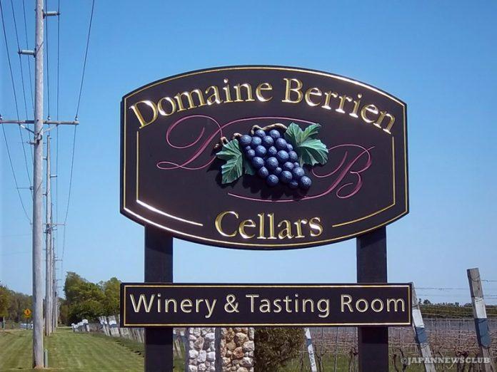 <!--:en-->West Michigan Wineries<!--:--><!--:ja-->西ミシガンのワイナリーのススメ<!--:--> 3