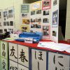 Japanese School of Detroit Open Houseデトロイトりんご会 補習授業校 オープンハウス 5