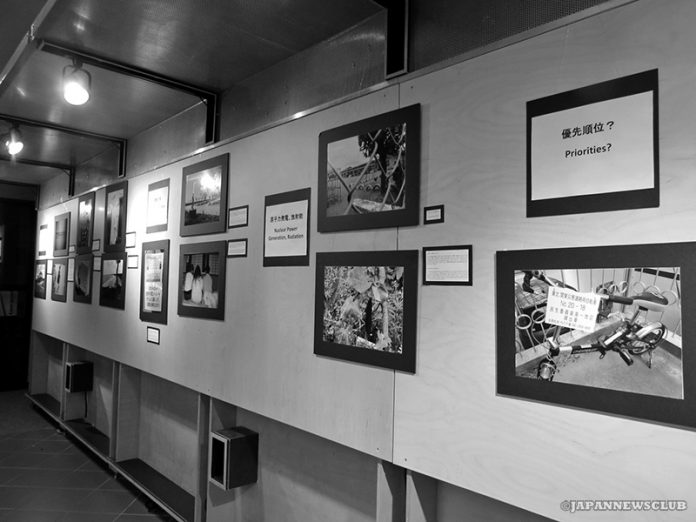<!--:en-->East Japan Earthquake 1 year Film and Photo Exhibit Report<!--:--><!--:ja-->東日本大震災1周年イベント 上映会 / 写真展レポート<!--:--> 2