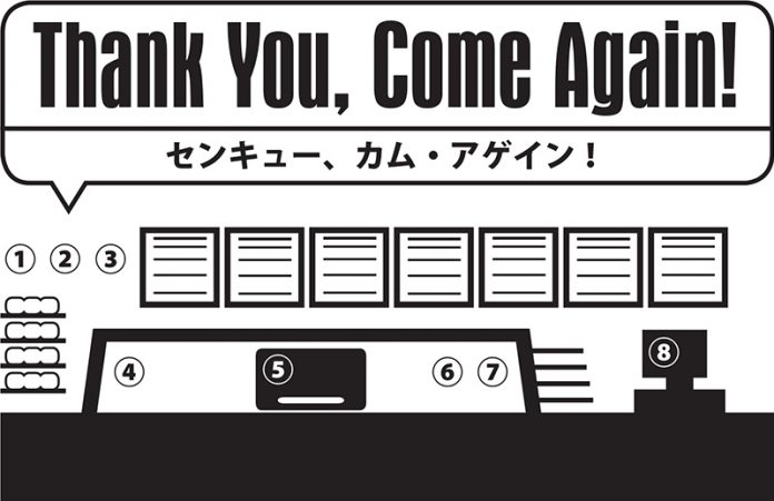<!--:en-->Thank You, Come Again!<!--:--><!--:ja-->センキュー、カム・アゲイン!<!--:-->