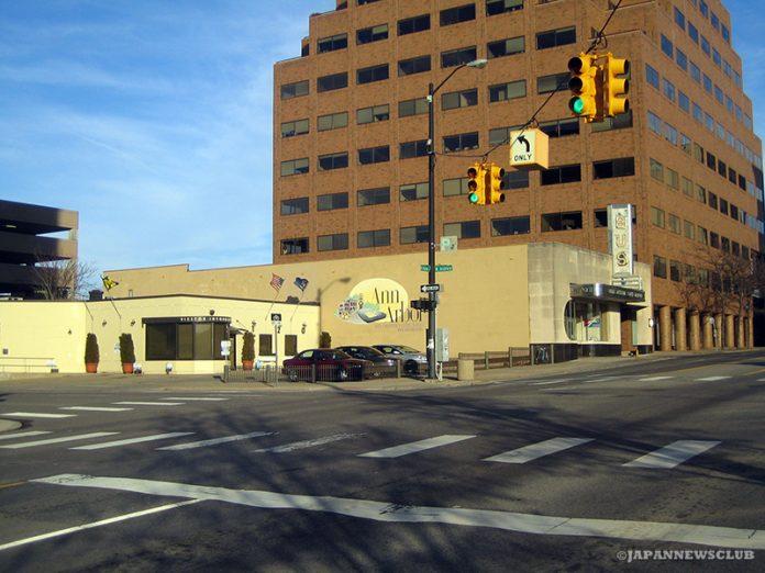 <!--:en-->Welcome To Ann Arbor [1] Conventions & Visitors Bureau<!--:--><!--:ja-->ようこそアナーバーへ【1】アナーバー地域観光局日本語サイトの紹介と地域概要<!--:-->