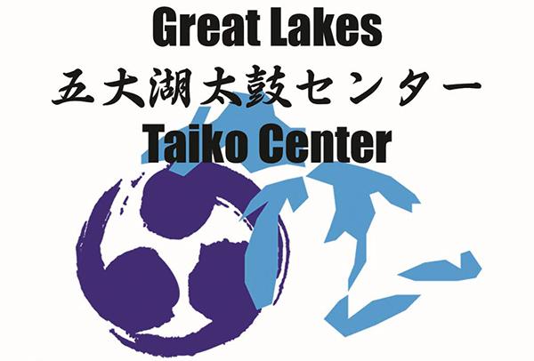 <!--:en-->Beginner Taiko Classes, Open for Students<!--:--><!--:ja-->初心者向け太鼓クラス、生徒募集中<!--:-->