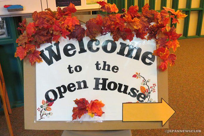 <!--:en-->Open House for Educators at Japanese School of Detroit<!--:--><!--:ja-->デトロイトりんご会補習授業校 教育関係者を迎えてオープンハウス<!--:--> 3