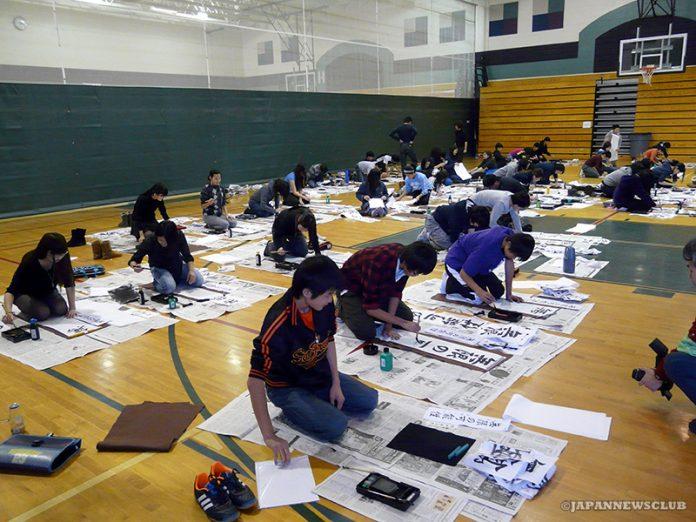 <!--:en-->Calligraphy At Japanese School<!--:--><!--:ja-->補習授業校で書き初め<!--:--> 2