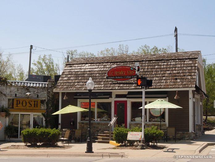 <!--:en-->Village of Milford, Michigan<!--:--><!--:ja-->Milford, Michigan ~ケンシントンメトロパークの北東 趣のあるダウンタウン~<!--:--> 5