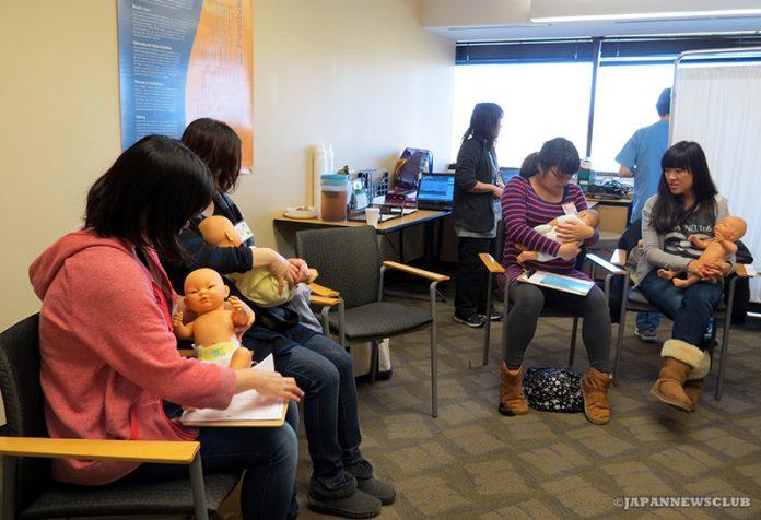 <!--:en-->U of M Japanese Family Health Program<!--:--><!--:ja-->ミシガン大学日本家庭健康プログラムによる妊婦グループ検診~レポート<!--:--> 1