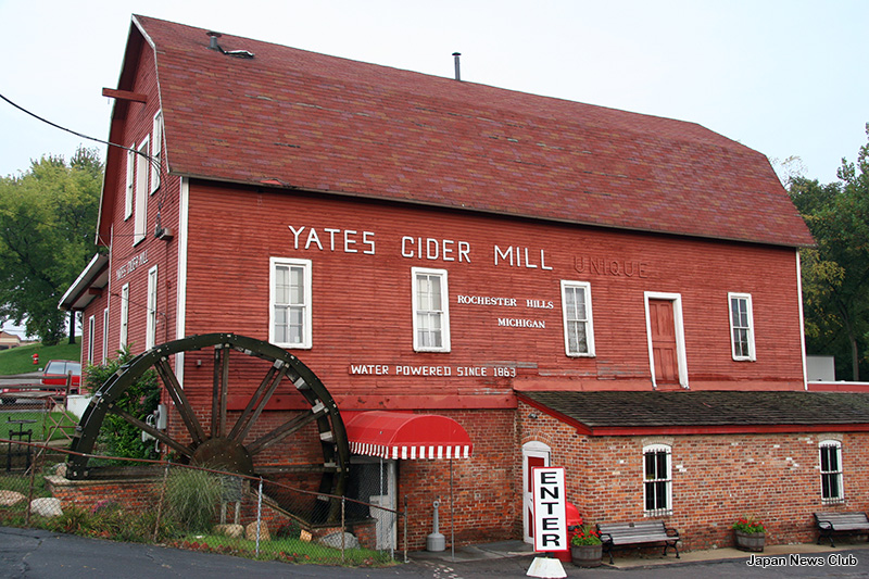 <!--:en-->Michigan Apple Cider Mills<!--:--><!--:ja-->Michigan Apple Cider Mills: 昔ながらのミルで絞る旬のアップルサイダー<!--:--> 5
