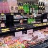 Hiller's Market Grand Opening in South Lyon, MI大型スーパーマーケット ヒラーズ(Hiller's)South Lyon店のグランドオープニング 4