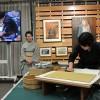Ukiyoe & Lecture at Boston & Detroit日本から版元と摺師を迎え 浮世絵 実演+レクチャー 1