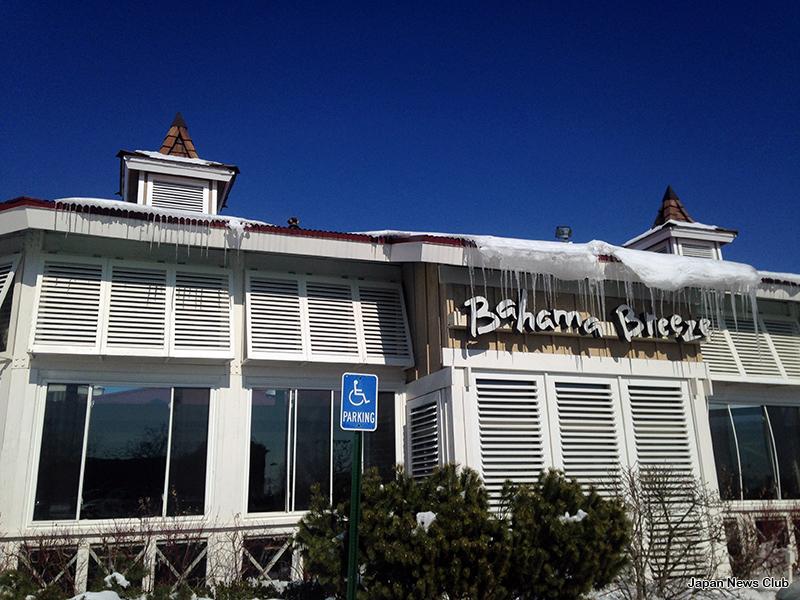Bahama Breeze (Livonia, MI)南国の島がテーマのレストラン Bahama Breeze 1