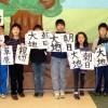 Japanese School of Detroit Supports Children's Challengeもっと学びたい、挑戦したい~そんな子供たちを補習校がサポート 4