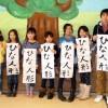 Japanese School of Detroit Supports Children's Challengeもっと学びたい、挑戦したい~そんな子供たちを補習校がサポート 5