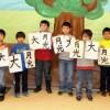 Japanese School of Detroit Supports Children's Challengeもっと学びたい、挑戦したい~そんな子供たちを補習校がサポート 6