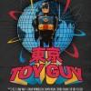 ドキュメンタリー映画「東京 Toy Guy」ドキュメンタリー映画「東京 Toy Guy」 5