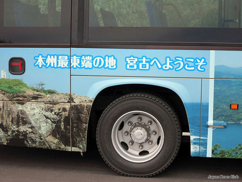 <!--:en-->日本へ帰国した折に、出来る範囲の復興支援・応援<!--:--><!--:ja-->日本へ帰国した折に、出来る範囲の復興支援・応援<!--:--> 4