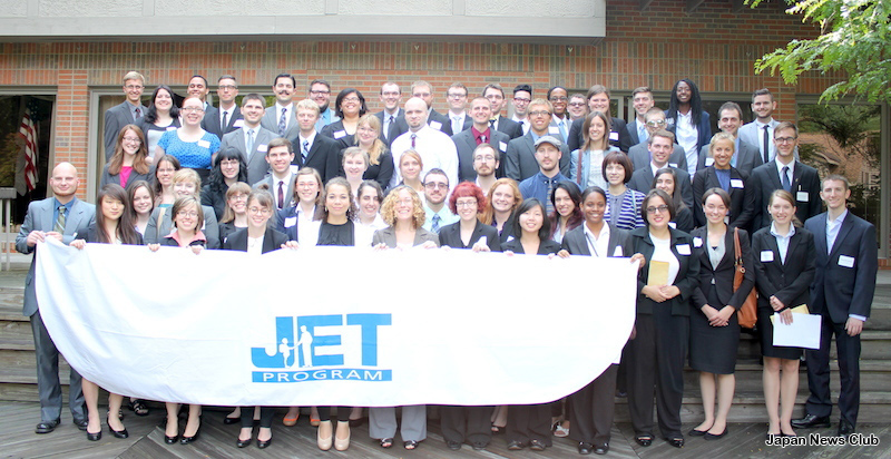 <!--:en-->JETプログラム参加者 ~ 過去最多62名<!--:--><!--:ja-->JETプログラム参加者 ~ 過去最多62名<!--:--> 1