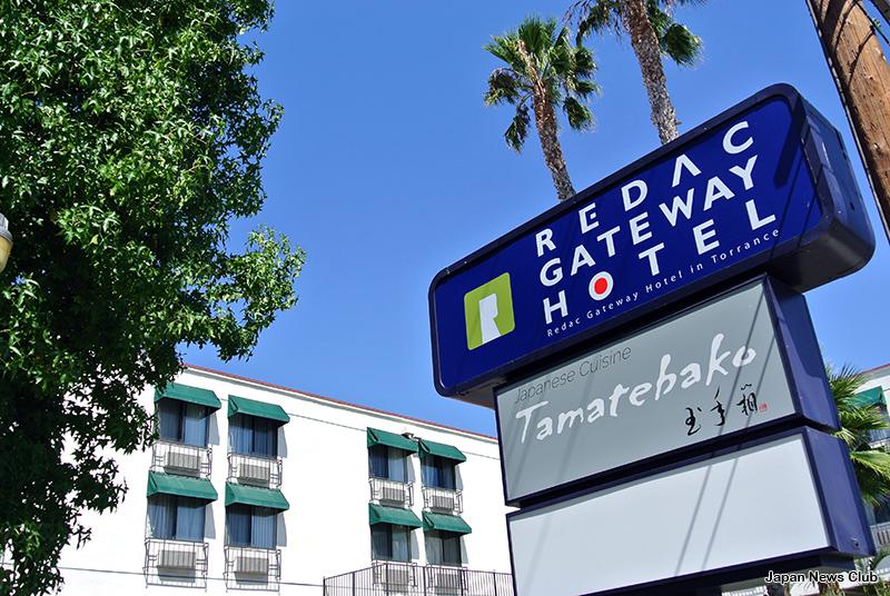 <!--:en-->リダックがロサンゼルス(LA)郊外トーランスに ホテルをスタート!<!--:--><!--:ja-->リダックがロサンゼルス(LA)郊外トーランスに ホテルをスタート!<!--:--> 4
