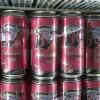 Rochester Mills Beer Co. (Rochester, MI)Rochester Mills Beer Co. (Rochester, MI) 1