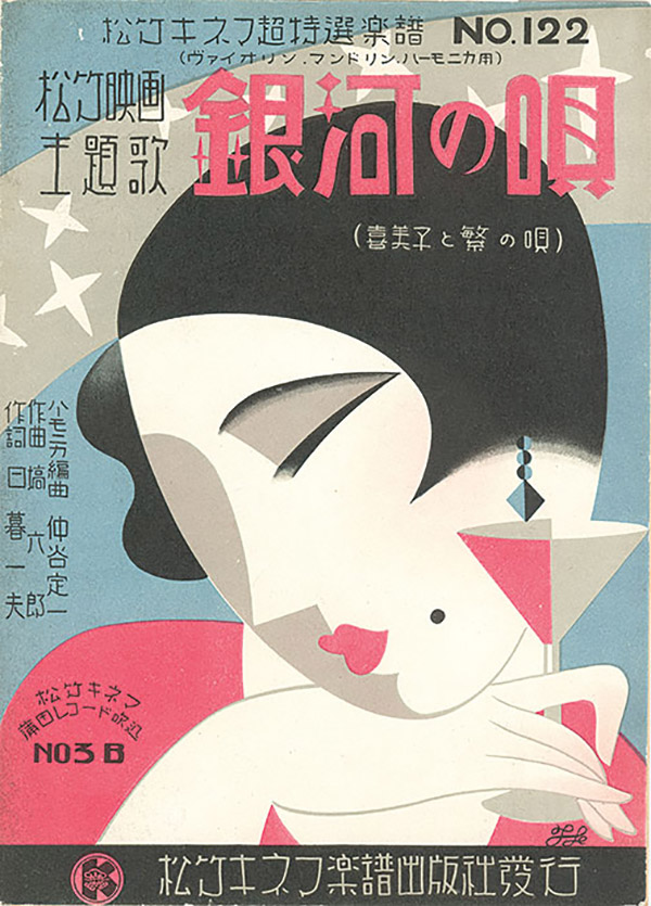 <!--:en-->デイトン美術館でDeco Japan 特別展 開催<!--:--><!--:ja-->デイトン美術館でDeco Japan 特別展 開催<!--:--> 5