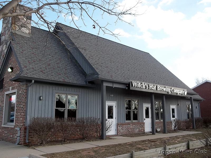 Witch's Hat Brewing Company - South Lyon, MIWitch's Hat Brewing Company(ウィッチハット)South Lyon, MI 1