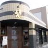 Griffin Claw Brewing Company - Birmingham, MIGriffin Claw Brewing Company(グリッフィンクロー)Birmingham, MI 1