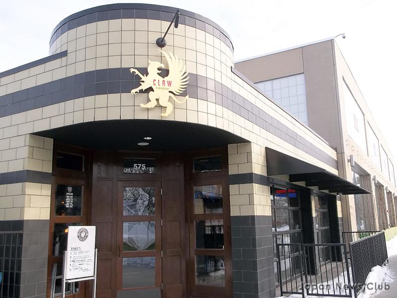 <!--:en-->Griffin Claw Brewing Company - Birmingham, MI<!--:--><!--:ja-->Griffin Claw Brewing Company(グリッフィンクロー)Birmingham, MI<!--:--> 1
