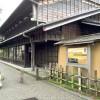 北陸新幹線を利用して〜②金沢編北陸新幹線を利用して〜②金沢編 1