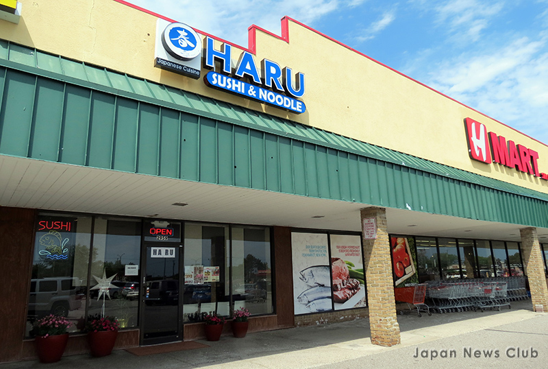 HARU Sushi and Noodle - Troy, MIHARU Sushi and Noodle - Troy, MI 4