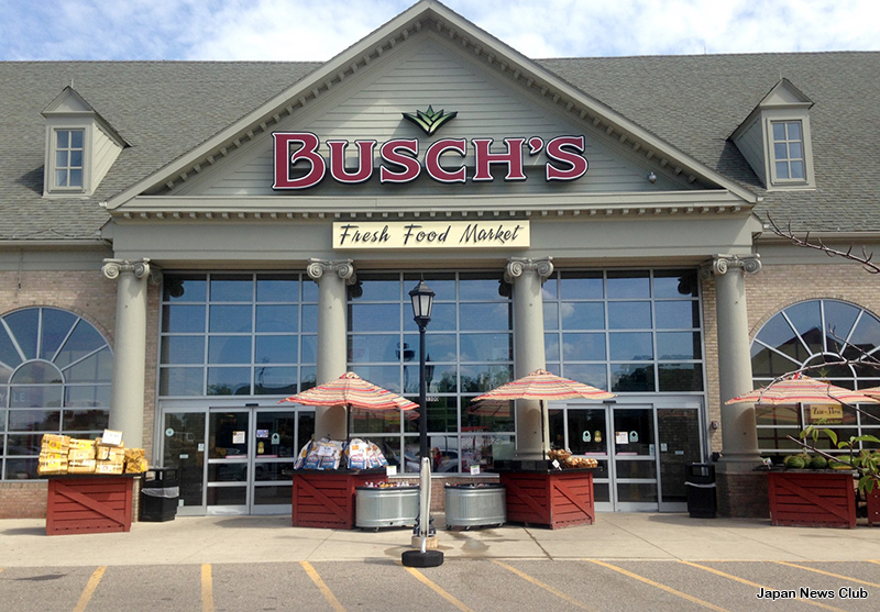 ブッシュズ・マーケット ウエストブルームフィード店日本食品コーナーを設置 1