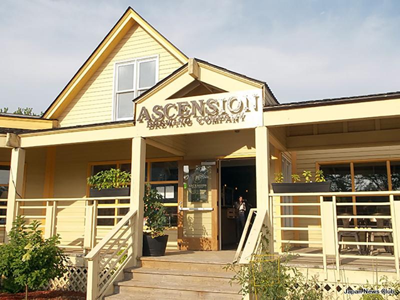 ASCENSION Brewing Company - Novi, Michigan 1