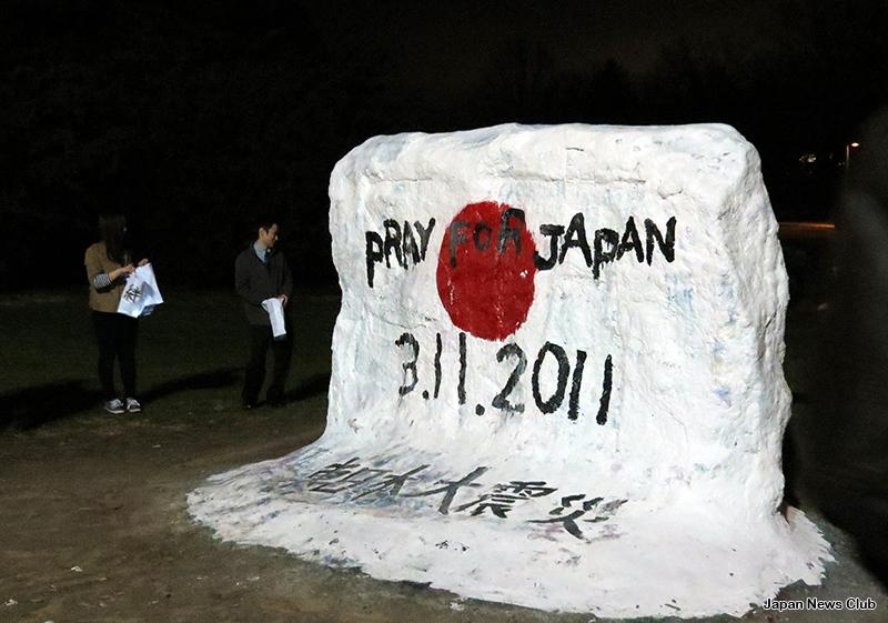 MSU Japan Club主催 東日本大震災メモリアルイベント 6