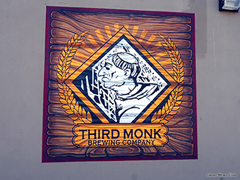 Third Monk Brewing Company - South Lyon, MI 1