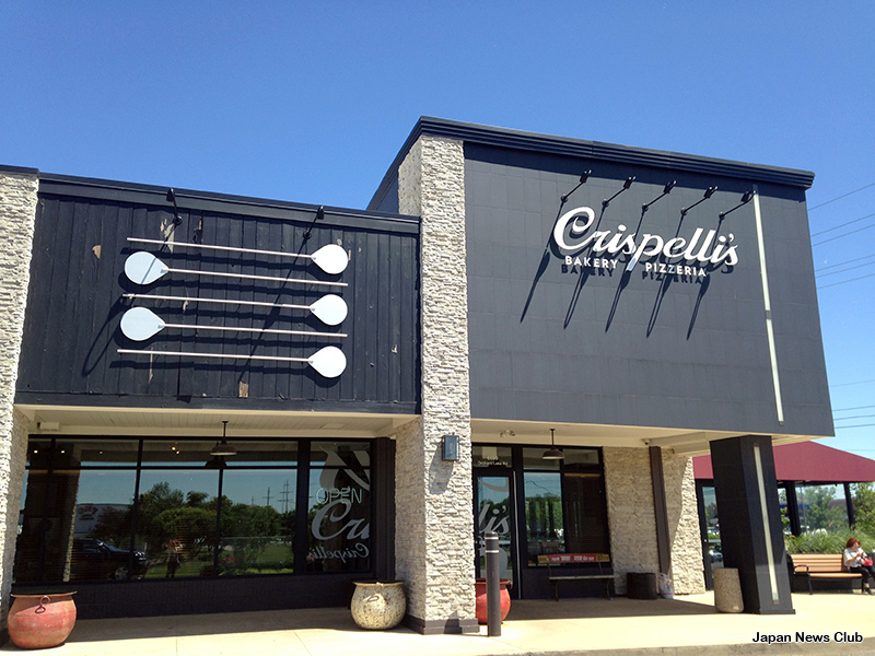 Crispelli's BAKERY PIZZERIA - Berkley, MI 3