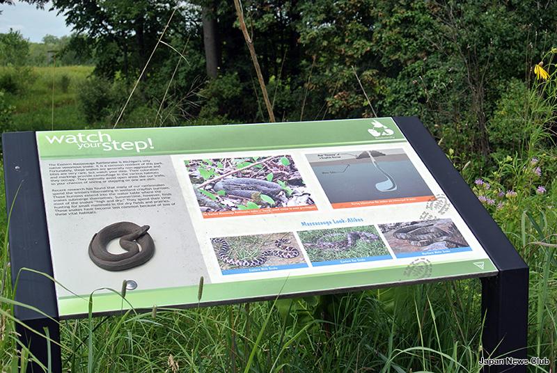 メトロパークで身近な自然に親しむ 3