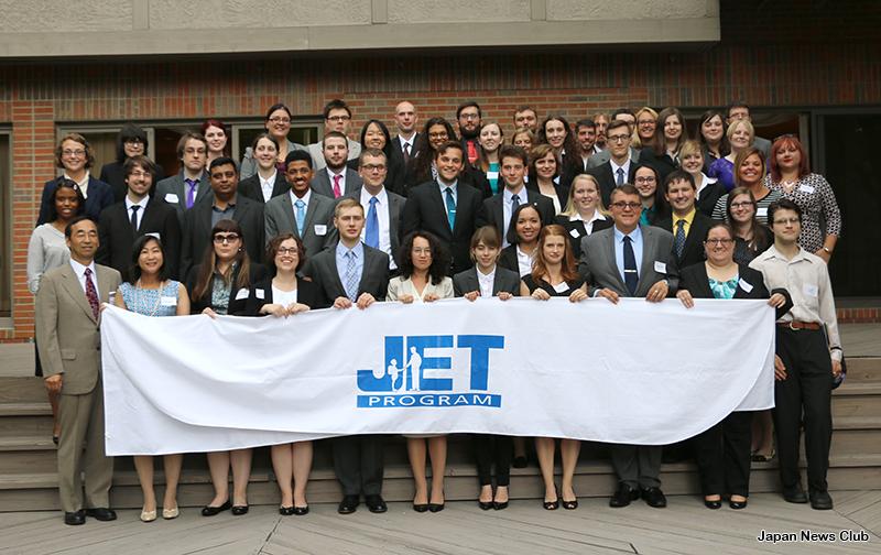 2016 JETプログラム参加者 ~ 壮行会