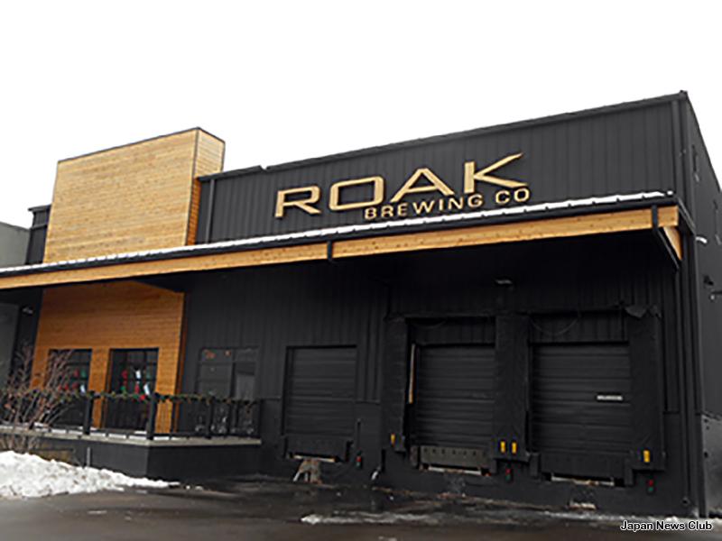 Roak Brewing Company - Royal Oak, Michigan 2