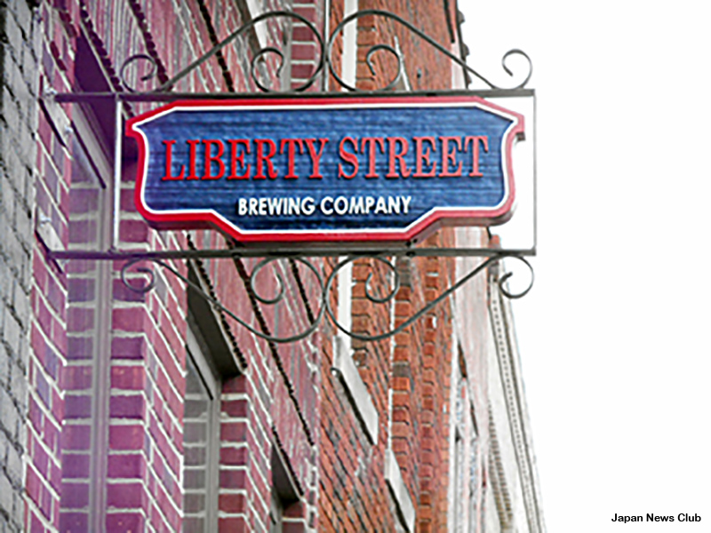 Liberty Street Brewing Company - Plymouth, Michigan 6
