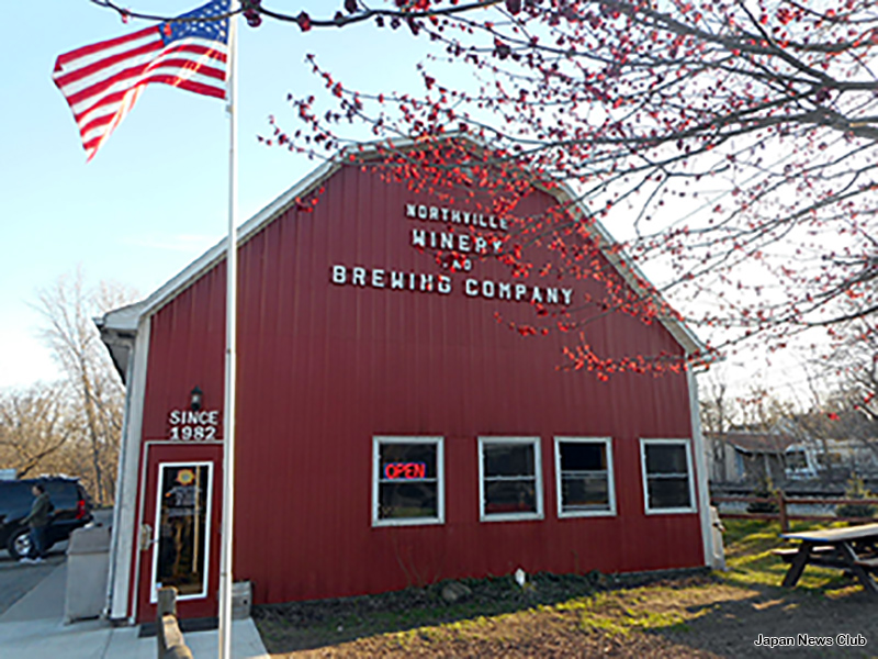 Northville Winery & Brewing Co. - Northville, MI 1