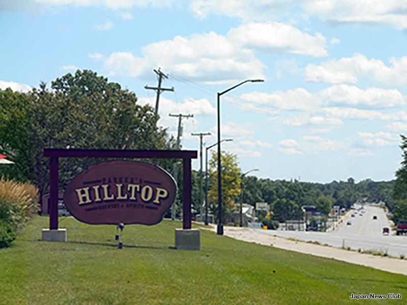 Hilltop Brewery & Spirits - Clarkston, MI 1