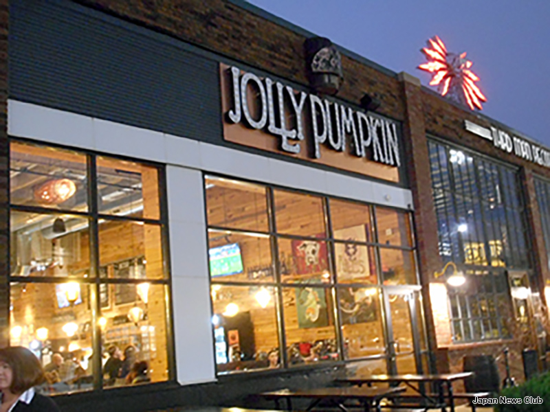 Jolly Pumpkin Pizzeria & Brewery - Detroit, MI 4