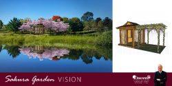 SakuraGarden_Vision_171031