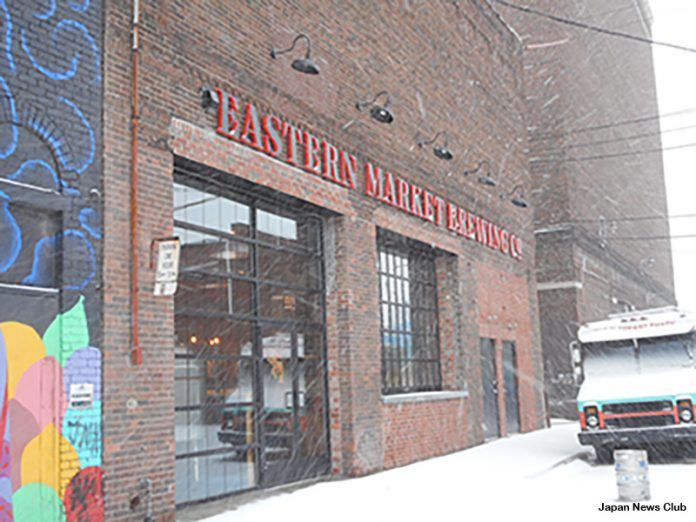 Eastern Market Brewing Co. - Detroit, MI 3