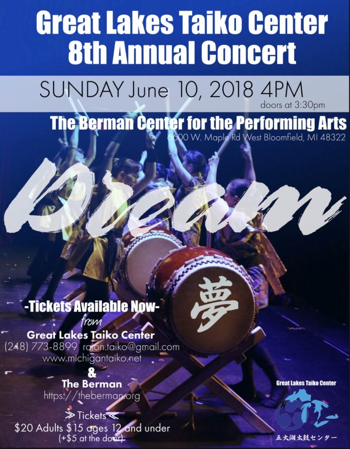2018/6/10 Great Lakes Taiko Center 8th Annual Concert