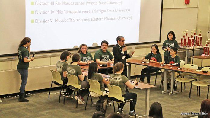 アメリカの生徒が日本語クイズ対戦 2018 Michigan Japanese Quiz Bowl 8